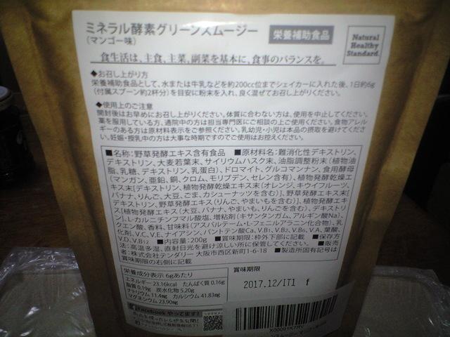 CA390385.JPG