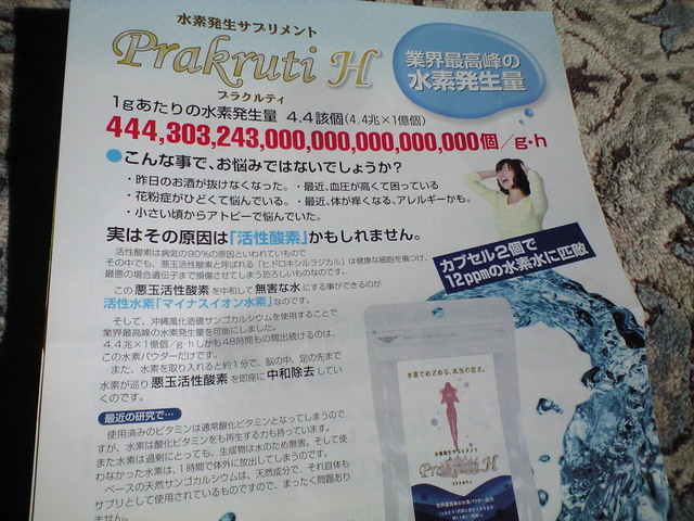 CA390449.JPG